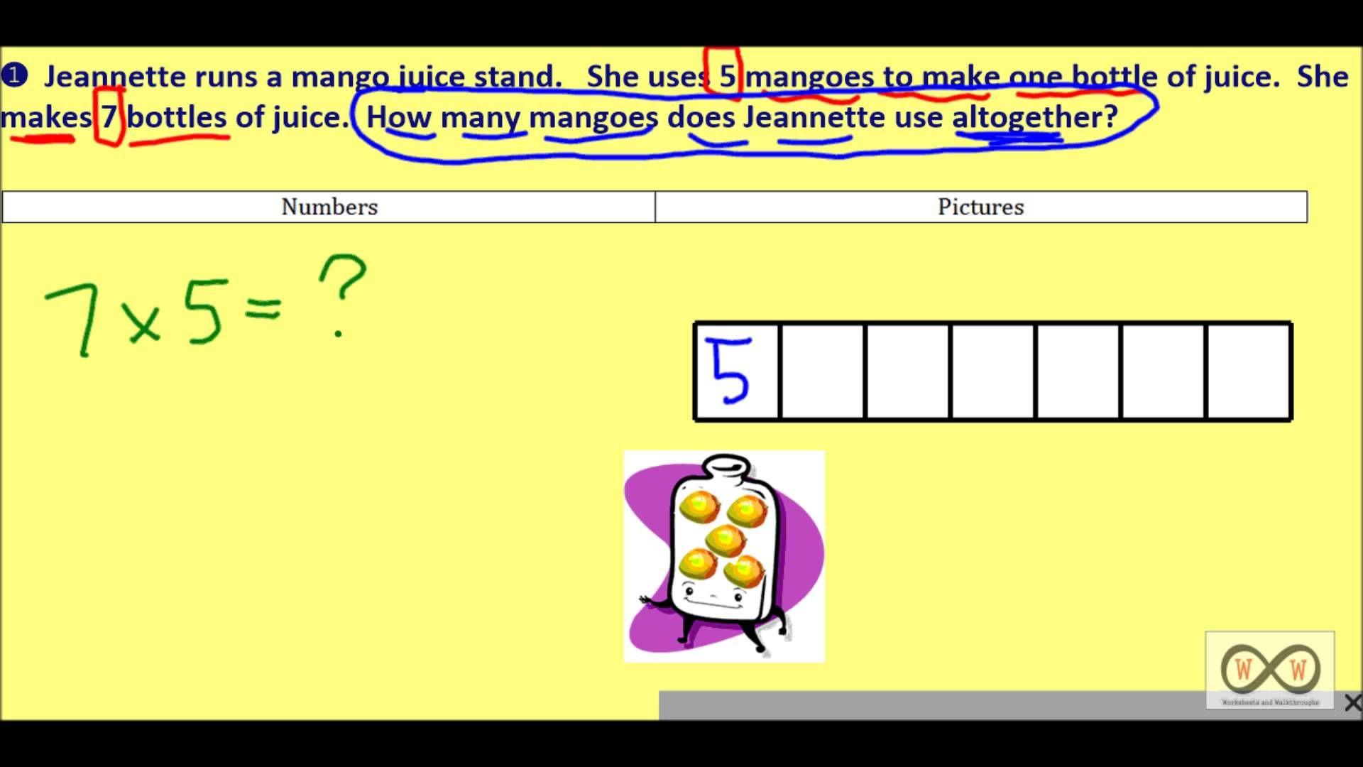 Multiplying Single Digit Numbers