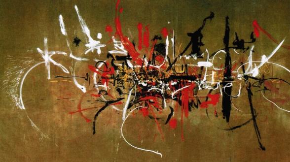 Abstraction lyrique de Georges Mathieu
