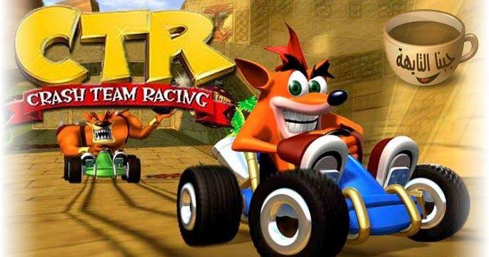 تحميل لعبة crash team racing للكمبيوتر myegy
