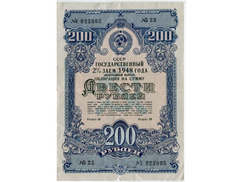 Восточный банк армавир кредит