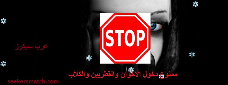 60 Photo At عرب سيكرز North Face Logo The North Face Logo The North Face