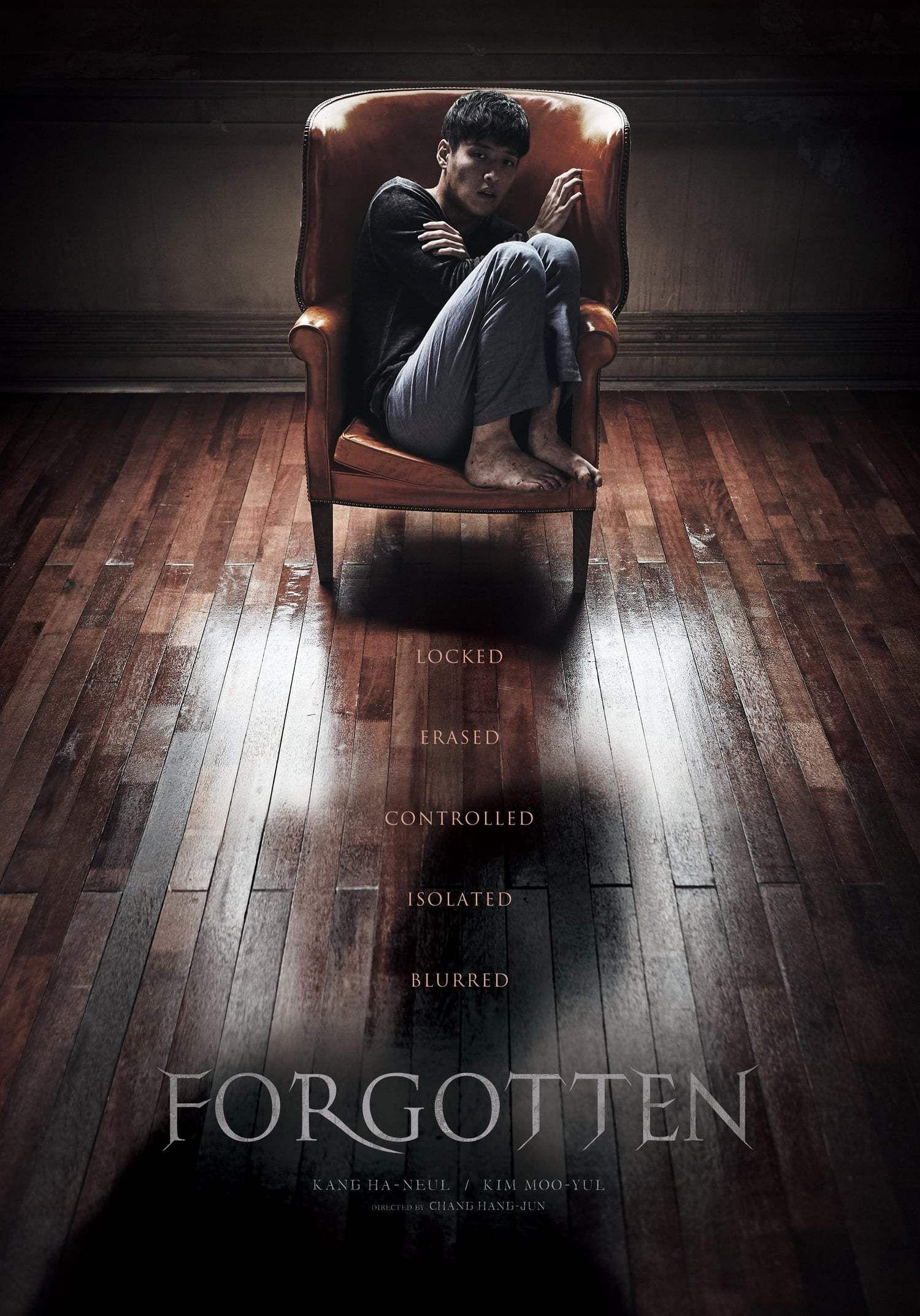 Forgotten Di 2020 Film Baru Film Bioskop