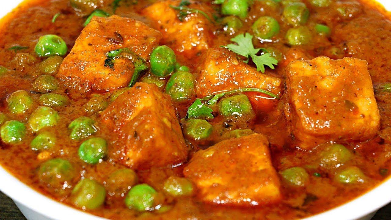 घर पर बनाये एकदम रेस्टोरेंट जैसा मटर पनीर | Restaurant Style Paneer Mutter Curry Recipe In Hindi ...