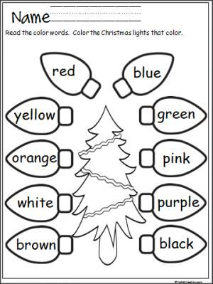 colorful christmas lights olivia pinterest kindergarten Ju P Re free christmas lights coloring activity that provides practice with color words terrific for pre k and kindergarten