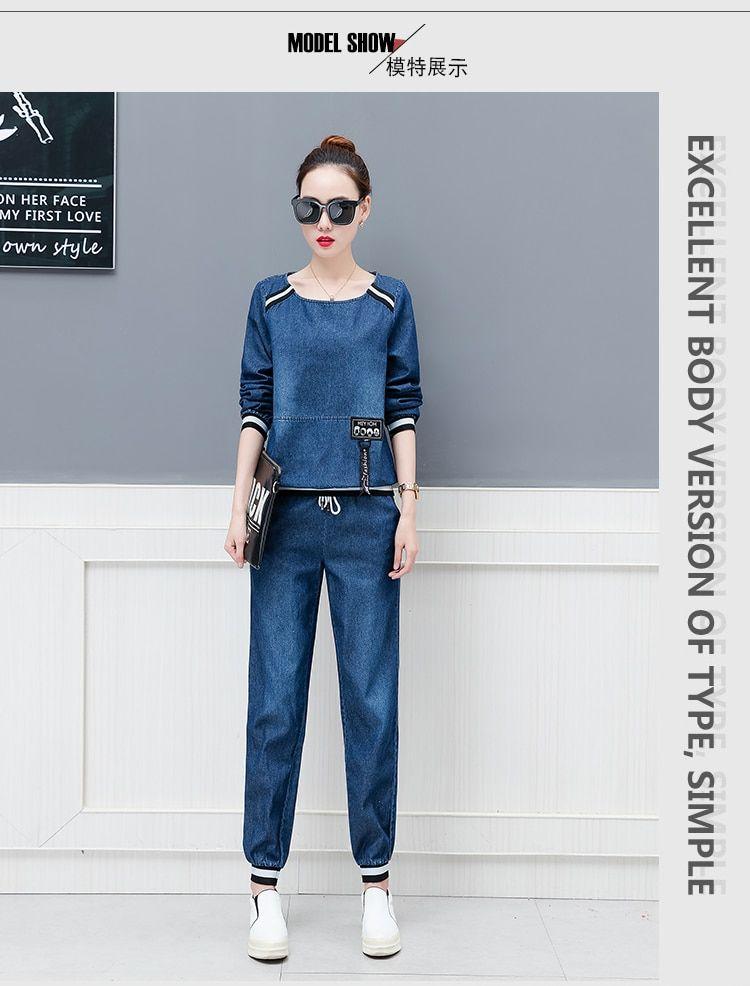 купить джинсовые вещи для полных женщин