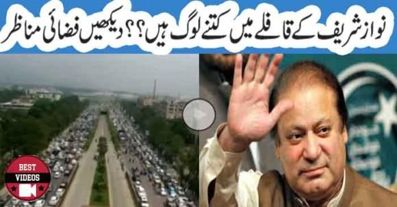 Aerial view of PML-N's Islamabad rally to Lahore