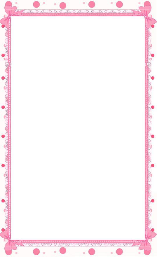 Pink floral borders printable stationary border for Paper border designs