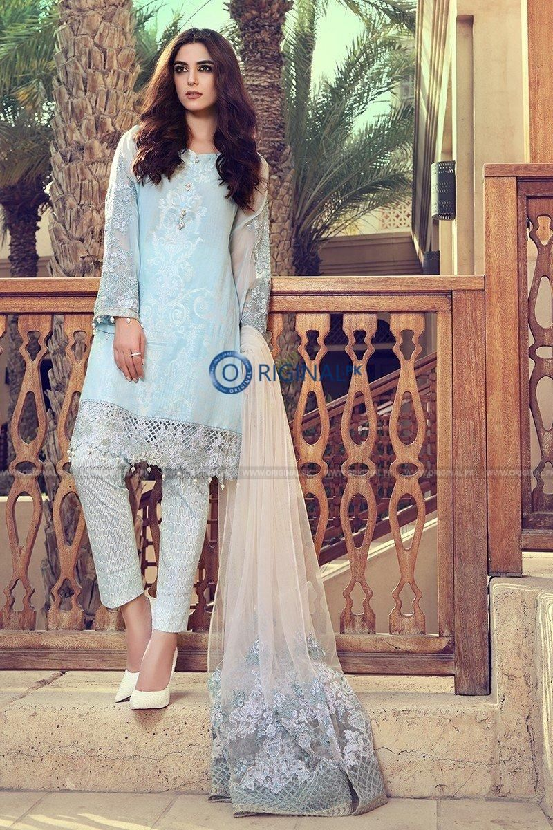 b07d42e6d4 Maria B D9B Lawn 2017 Price in Pakistan famous brand online shopping,  luxury embroidered suit