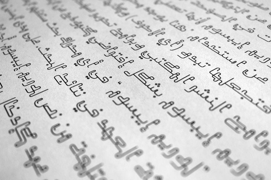 Download HelloFont - Fonts - Mozarkash - Mozarkash | Arabic font ...