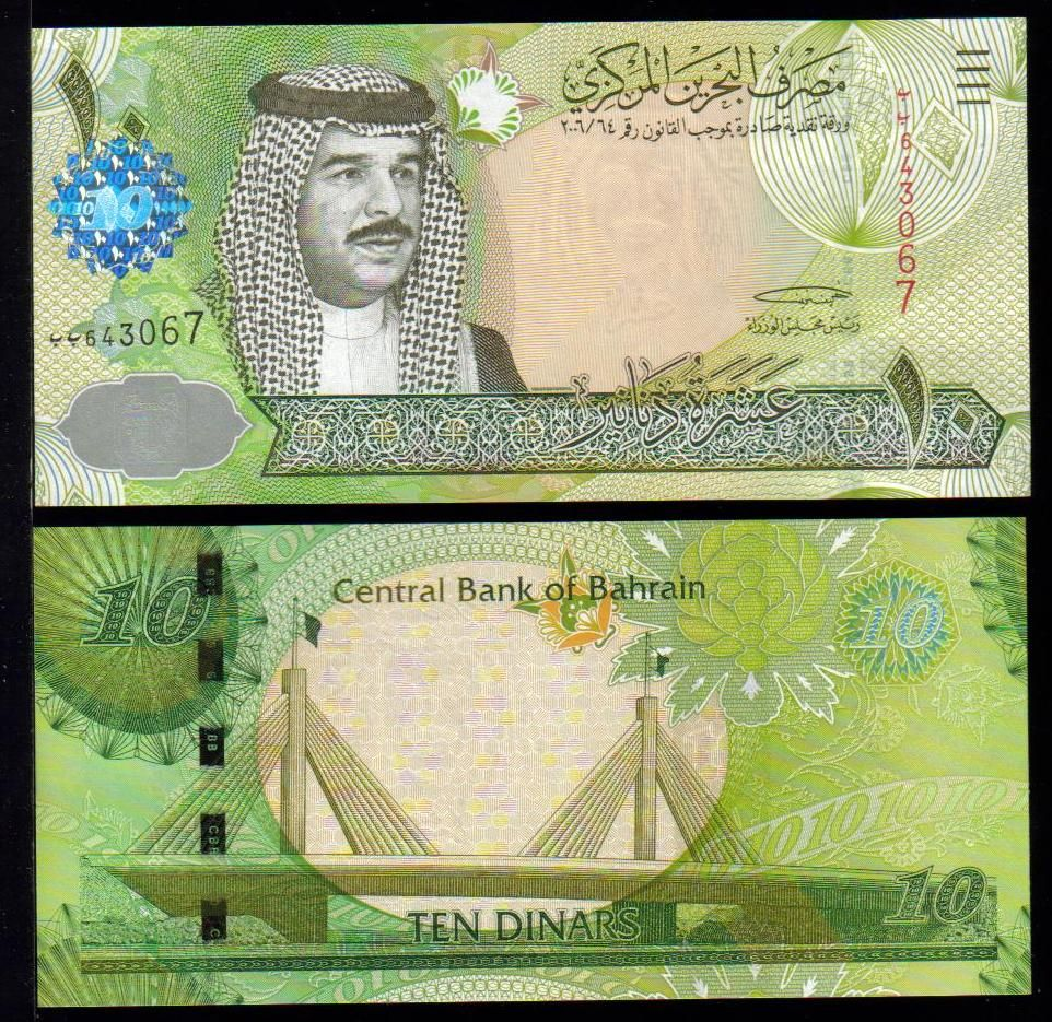 10 Bahraini dinar is about 25 Dollars.