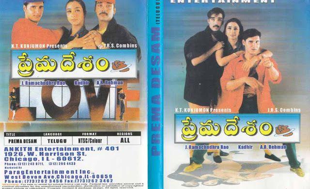 Pin On Telugu Movie Lyrics