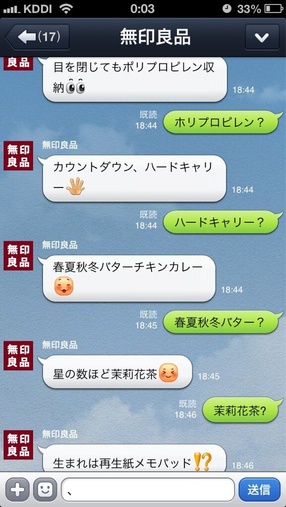 Images of 利用者‐会話:160.185....