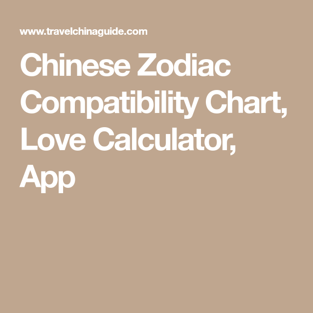 zodiac couple calculator