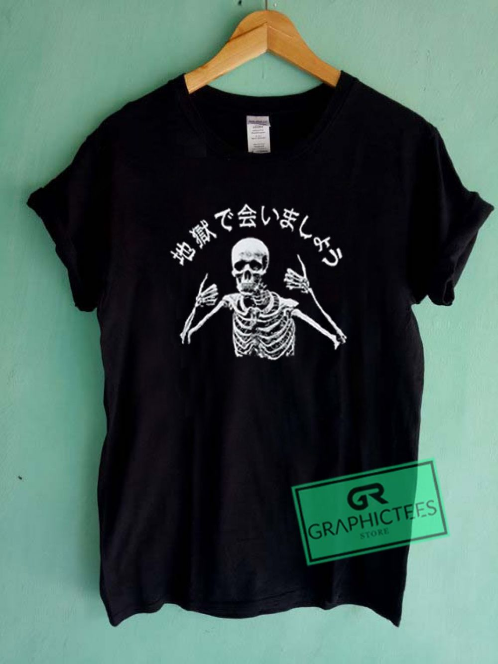 06e02a78 Skeleton Japanese Vintage Graphic Tees Shirts //Price: $13.50 // #trendy  graphic