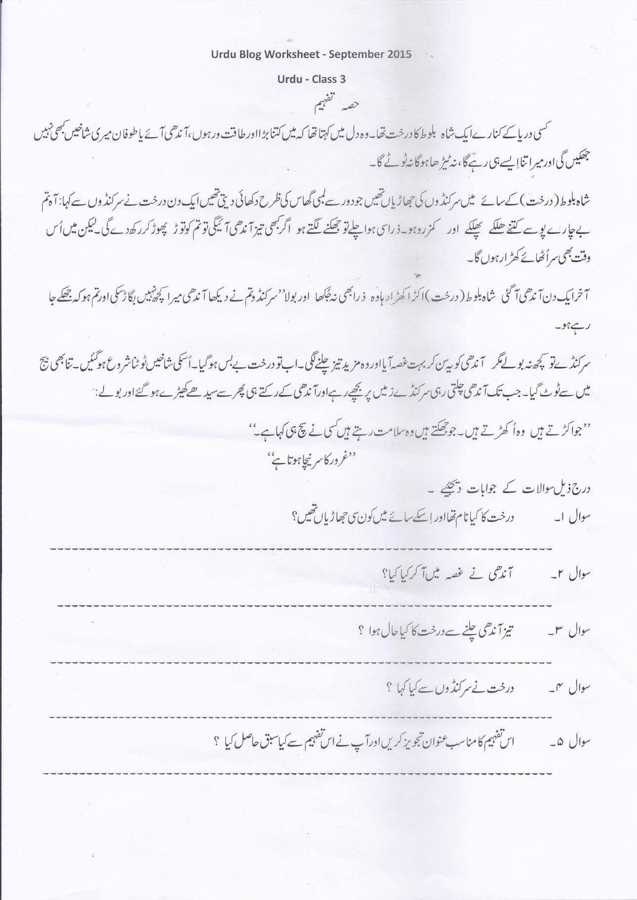 Urdu Work In
