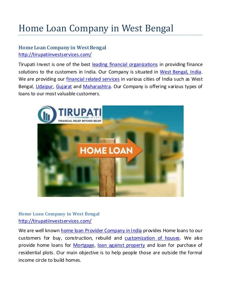 Pin By Tirupati Invest On Home Loan Company In India Loan Company Financial Organization Home Loans