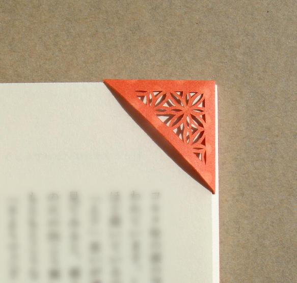 サイズ:約3cm×3cmカラー:紫。オレンジページの角に被せて、ご利用いただけるものになっています。閉じてもひと目でわかりやすいです。本や手帳にご...|ハンドメイド、手作り、手仕事品の通販・販売・購入ならCreema。