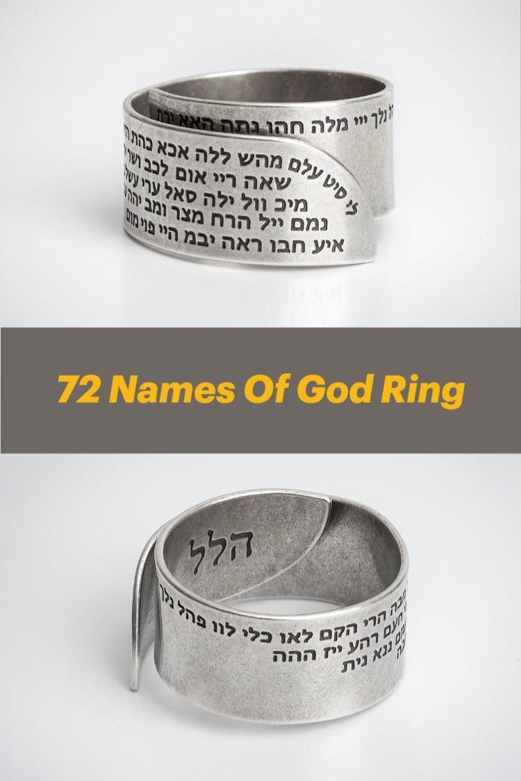 Jewish ring hebrew ring kabbalah ring men ring mens