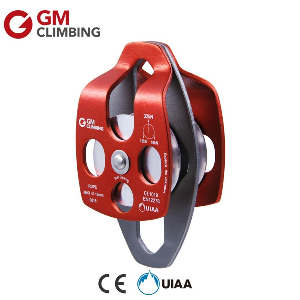 32KN / 7200lbs Rock Climbing Pulley CE/UIAA Twin Sheave 16mm Rope Pulley Rescue Lifting Mountaineering Climbing Equipment