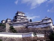 World Heritage Sites in Japan