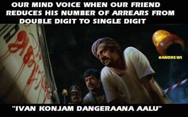 Our Reaction When Our Friend Clears Arrear Be Like Bro Vadivelu