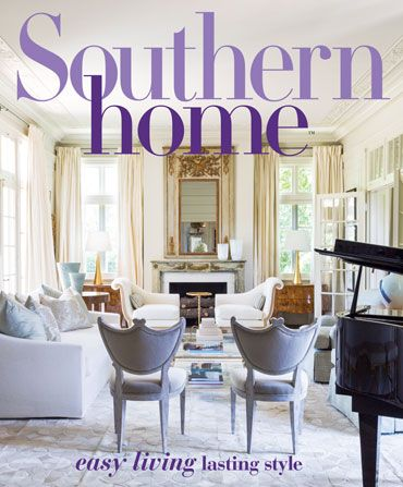 Southern Home Magazine Southern Homes House And Home Magazine Home