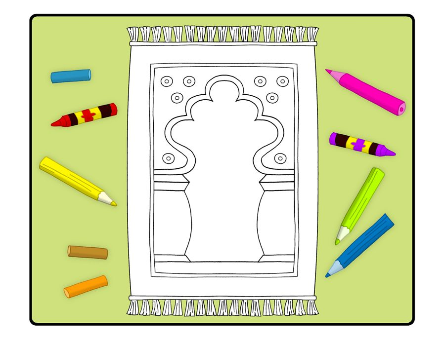 Prayer Rug Coloring Page Ramadan Crafts