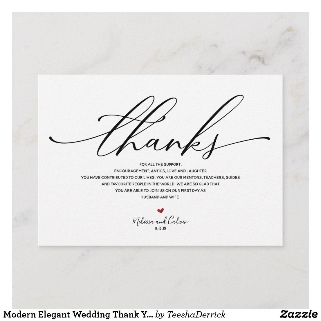 Modern Elegant Wedding Thank You Card