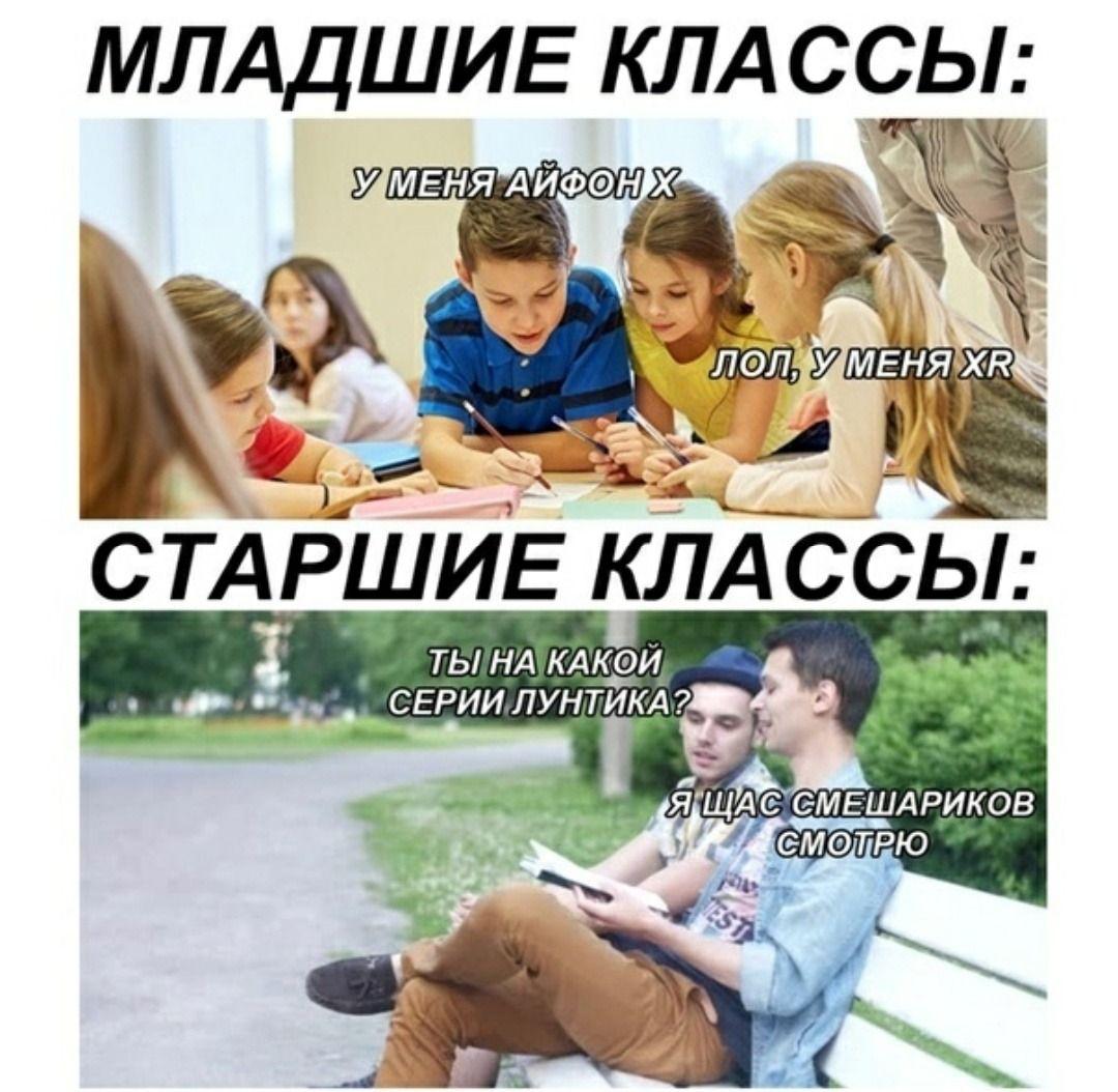 Miha Memы