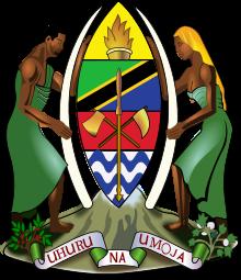 Ajira Mpya za Walimu Kwa Mwaka 2015>>>>>Waalimu wa masomo ya Sayansi wa shahada na stashahada | Antagon Blog