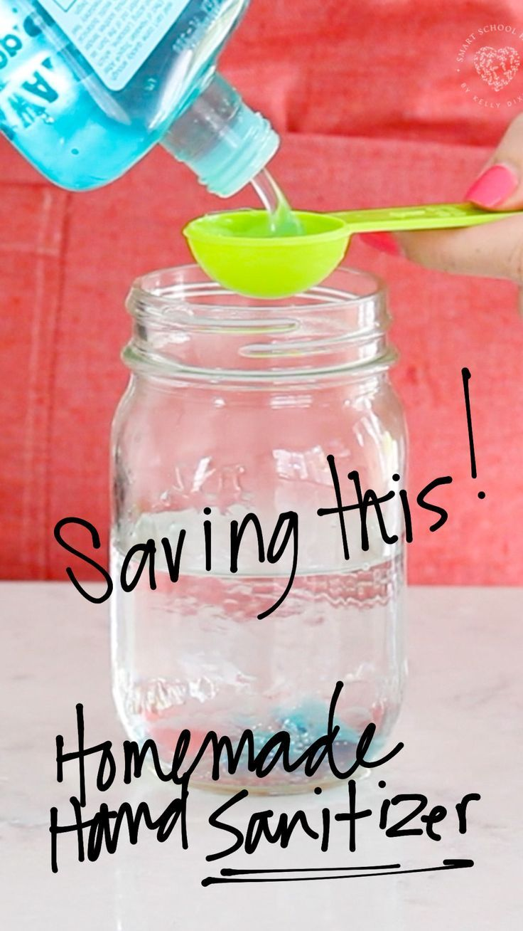 Learn how to make homemade hand sanitizer so you can easily keep your hands clean on-the-go! This DIY hand sanitizer is simple to make and only uses a few ingredients! #handsanitizer #diy #homemade #cleaning #germs #clean #cleaningtips