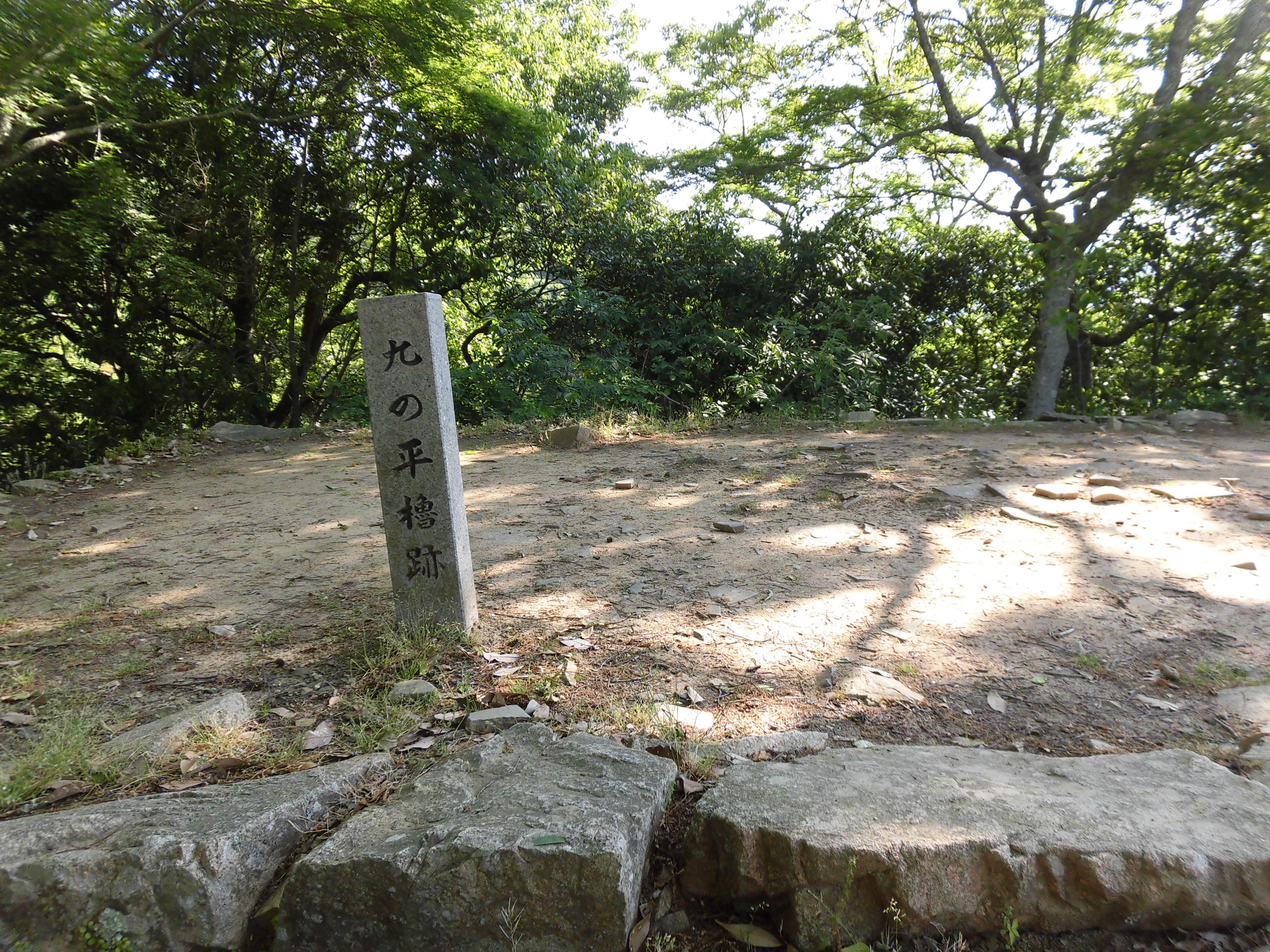 備中松山城 九の平櫓址 2017.05.20