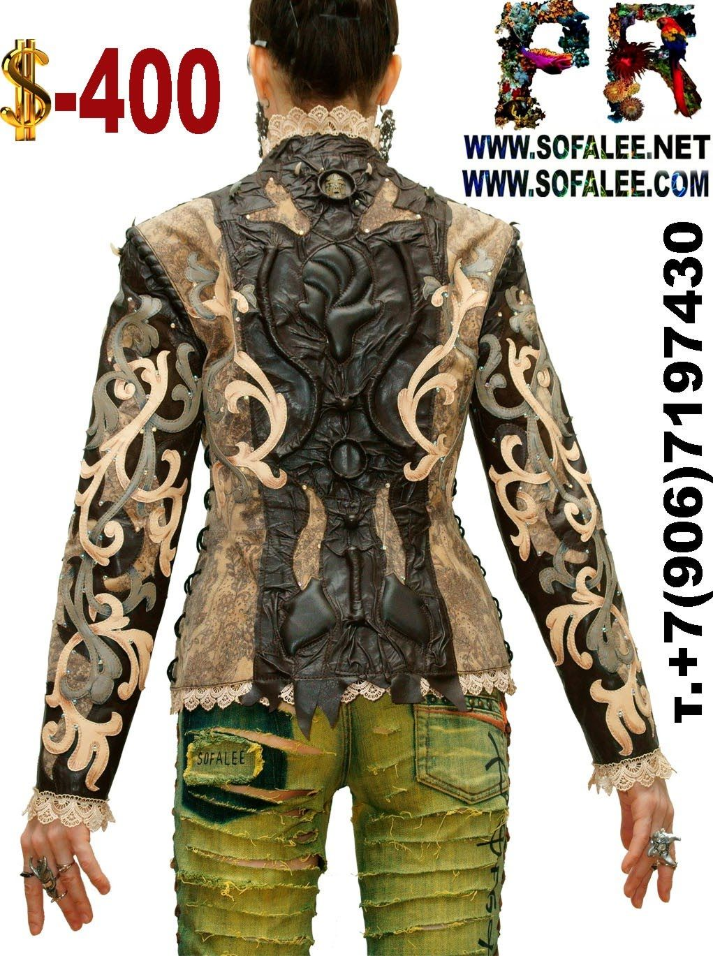 "№165 ""Game of Thrones"" exclusive genuine leather jacket beige brown color. - Exclusive leather jackets&blazers. Women's clothes leather jackets from real python skin,genuine crocodile (alligator) hide skin, suit, coat, vest, dress of leather. Luxury Sheepakin. Mittens&Earmuffs fur red/silver fox, mink. Shop for jackets. Costumes for movie stars, concert, dance, show. Make to order luxury leather clothing."
