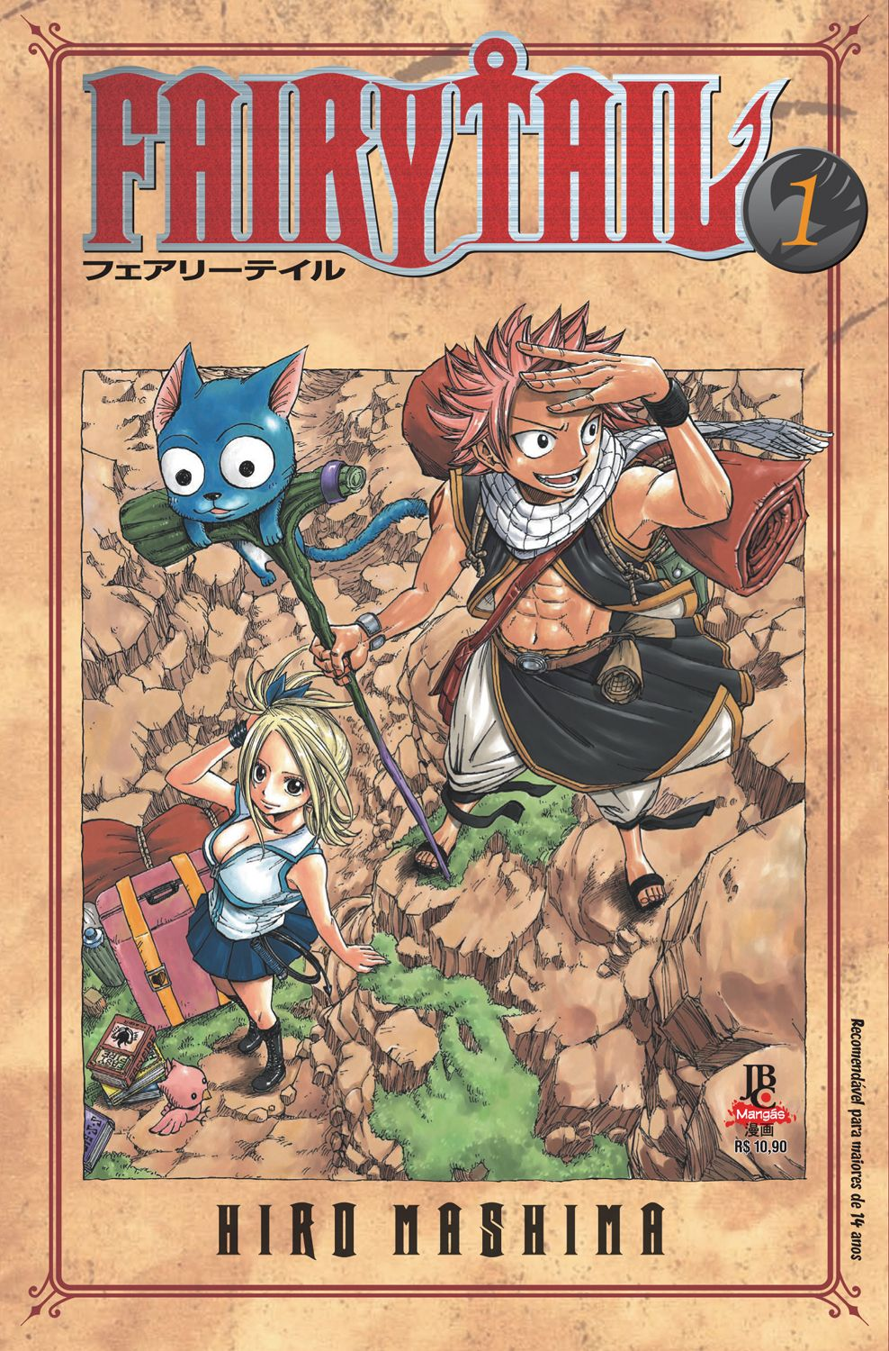 Fairy Tail Fairy Tail Fada Anime Manga Fairy Tail