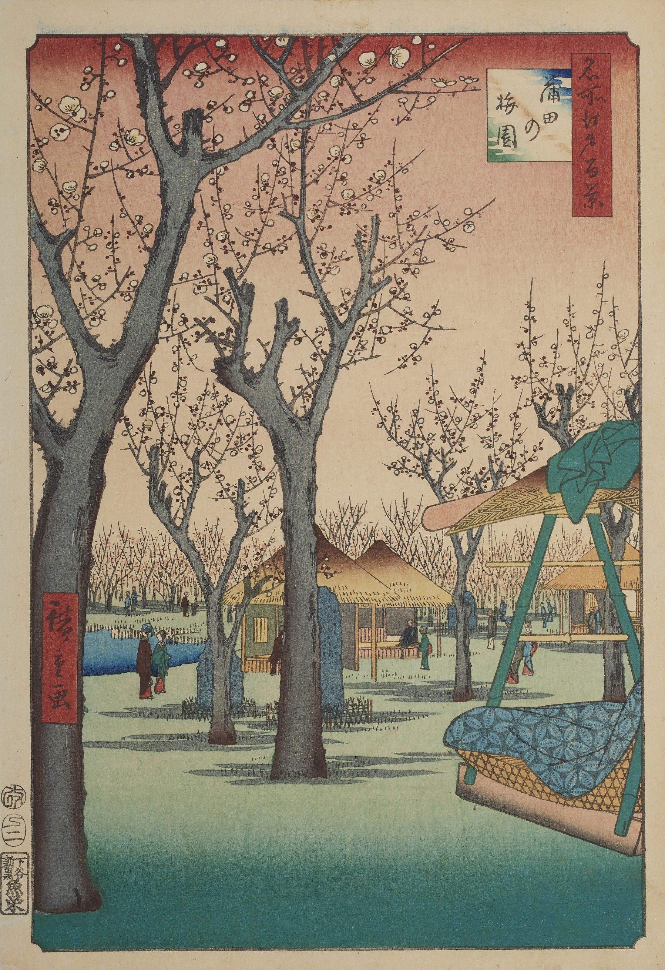Japanese Art Hiroshige Plum Tree Fine Art Print 100 Famous Views of Edo