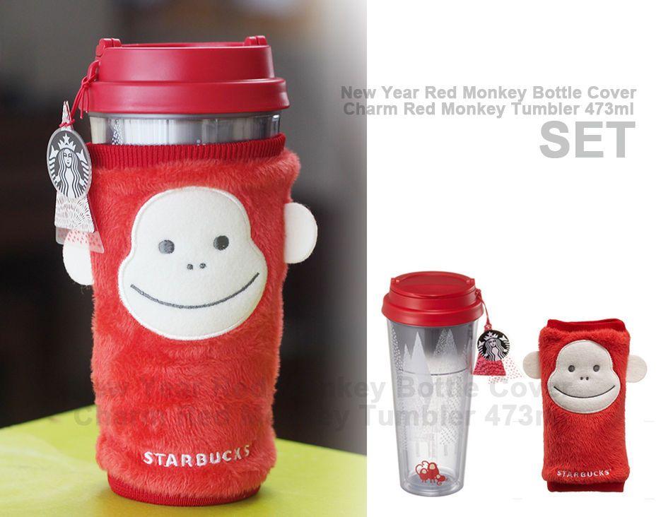 2016 Korea Starbucks Charm Red Monkey SS Troy Red Monkey Tumbler 473ml SET