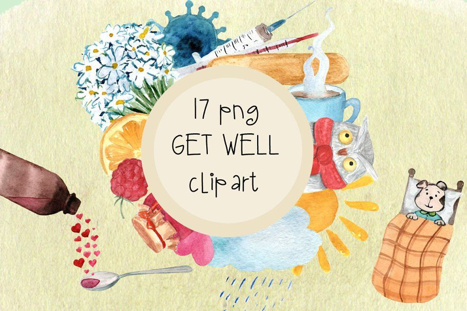 17 png Get Well Watercolor Clip Art Watercolor clipart