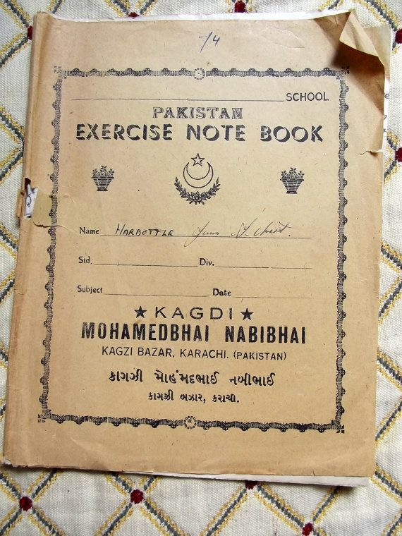 Very rare and old vintage paper Exercise note Book Pakistan early - copy what is blueprint paper called