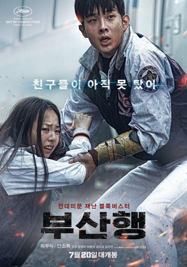 Choi Woo Shik Train To Busan : train, busan, Photos], Added, Posters, Upcoming, Korean, Movie, 'Train, Busan', Train, Busan, Movie,, Drama, Movies,