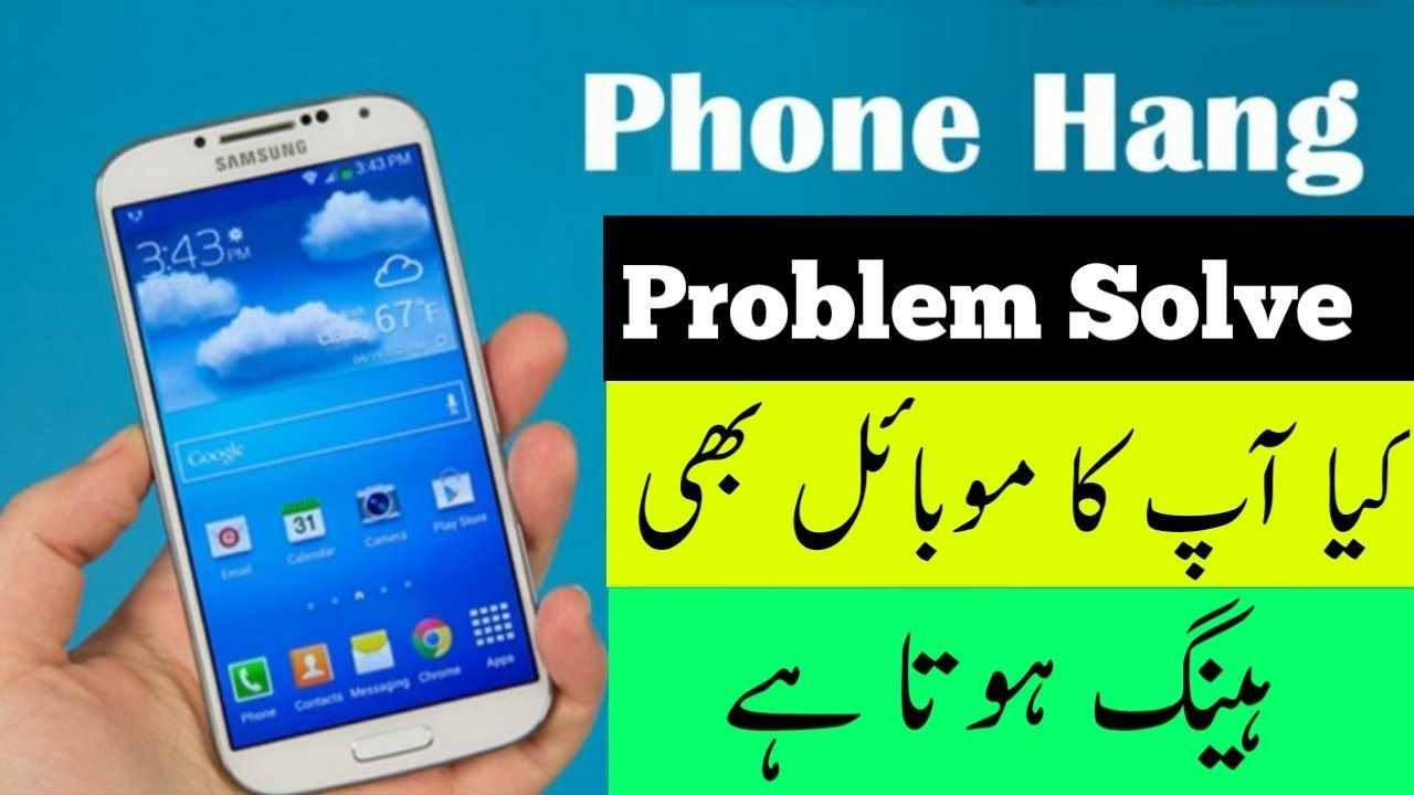 How to solve android hanging problem hangproblemsolved