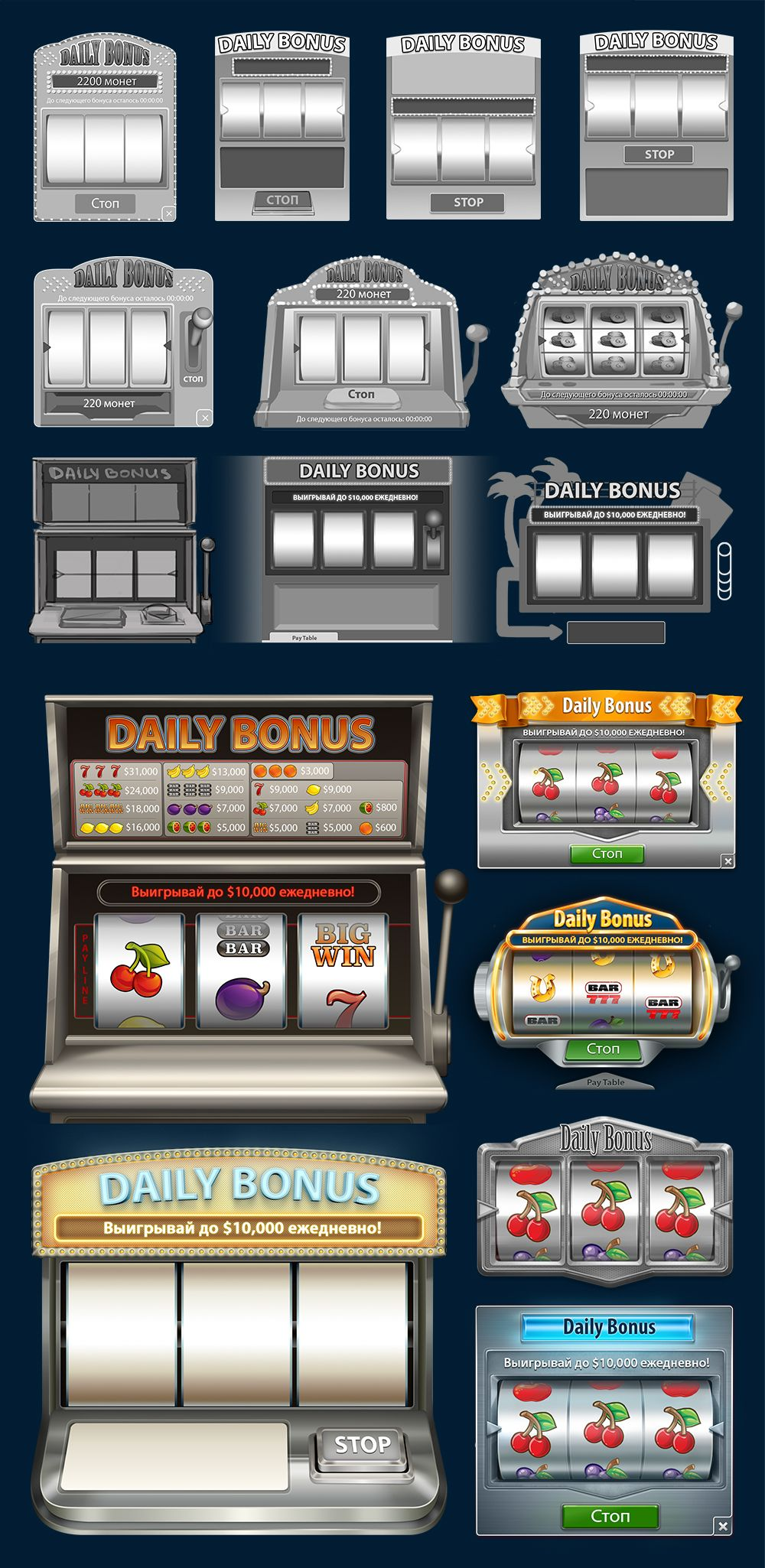 Daily Bonus Casino style on Behance
