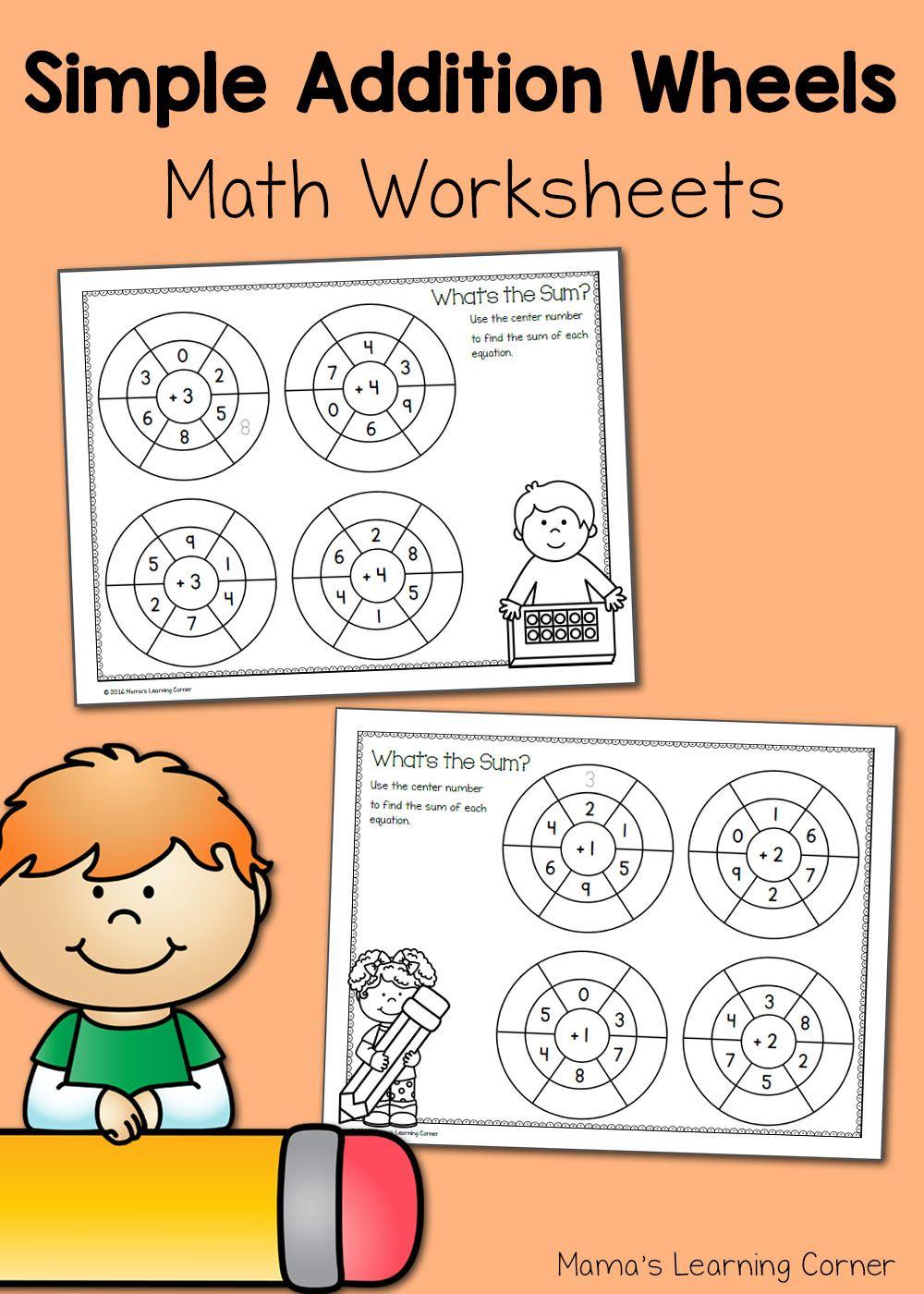 Simple Addition Wheels Math Worksheets Math Worksheets Fun Math Math Activities