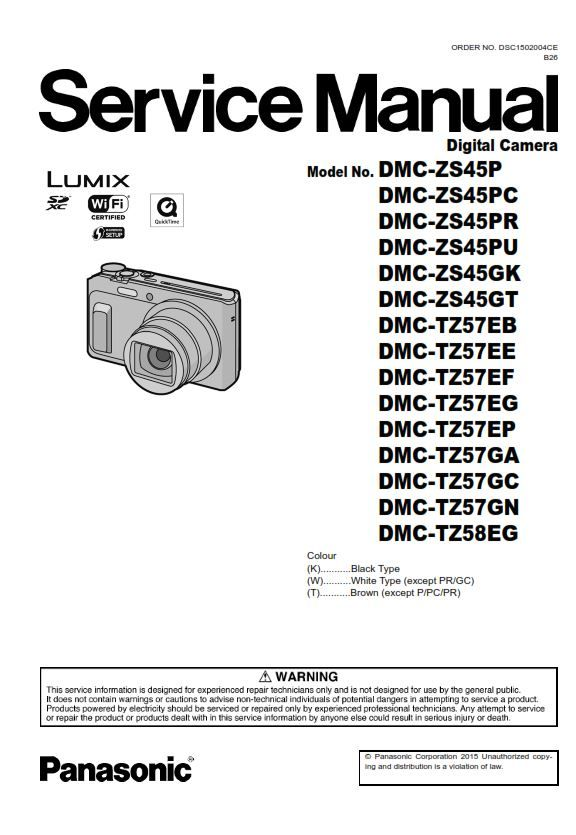 Panasonic Lumix Dmc Tz57 Tz58 Zs45 Digital Camera Service Manual