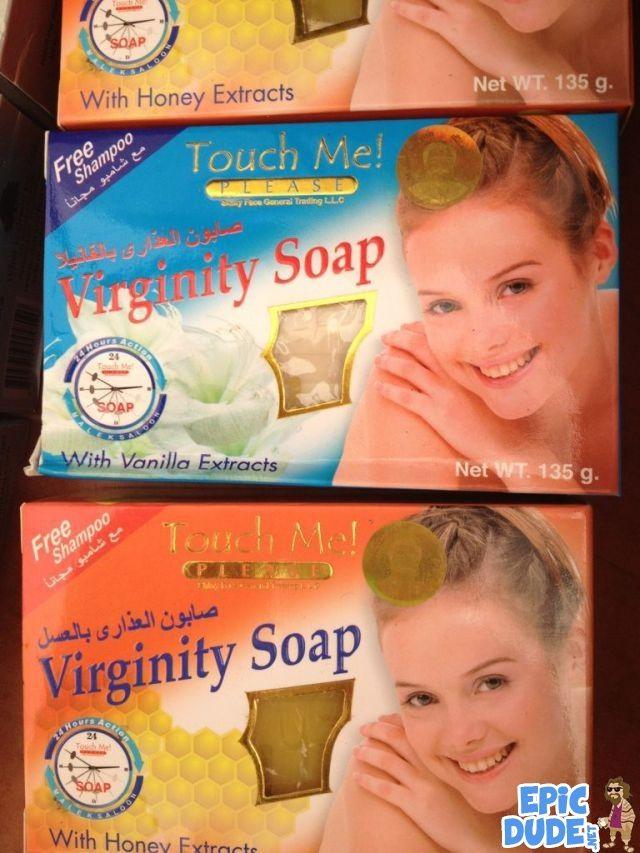 virginity Twilight of