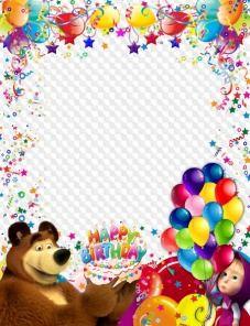 Masha And Misha Happy Birthday Photo Frame Happy