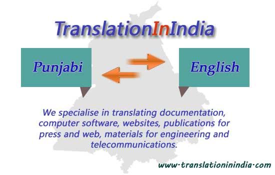 We provide Punjabi language Translation for Technical Translation