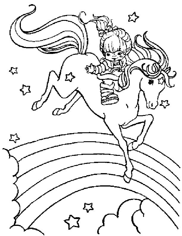 Rainbow Brite 5 Cartoon Coloring Pages Fairy Coloring Pages Cute Coloring Pages