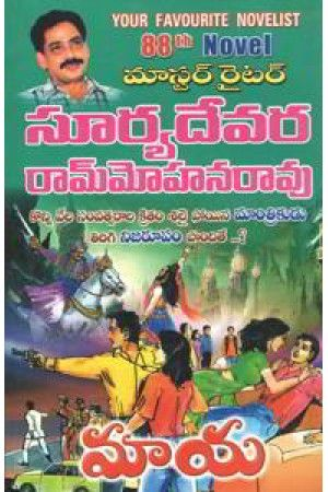 Harry Potter Books In Telugu Pdf