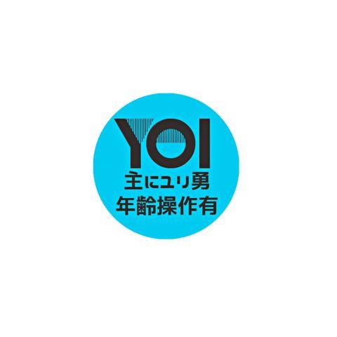 「yoi▷log」/「三須りぃ」のイラスト [pixiv]