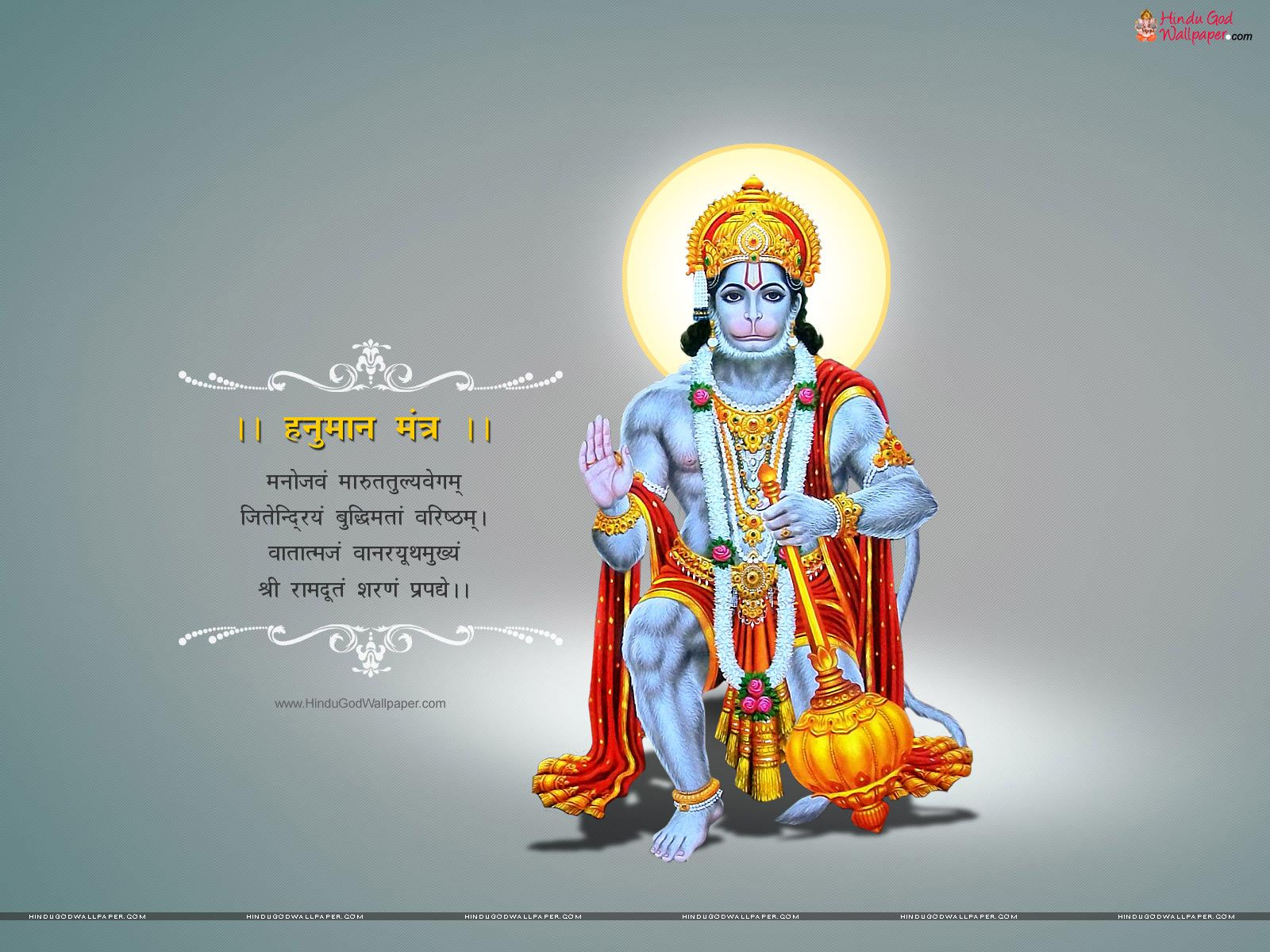 lord hanuman wallpaper with mantra download